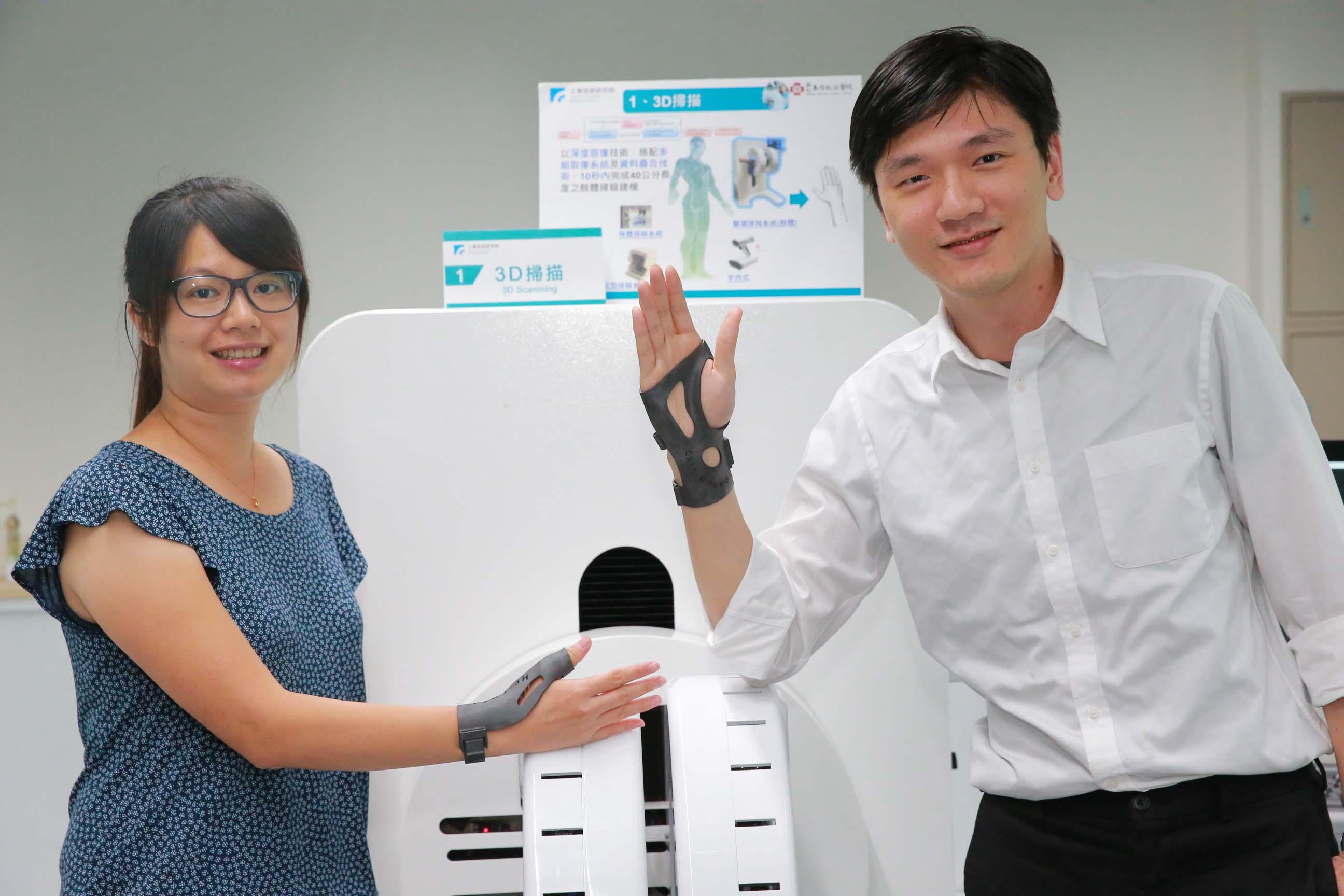 工研院與新竹馬偕醫院合作開發3D列印輔護具,已提供媽媽手及滑鼠手等腕部復健患者進行人體試驗。