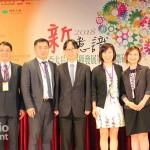 2018亞太長期照顧發展策略國際研討會