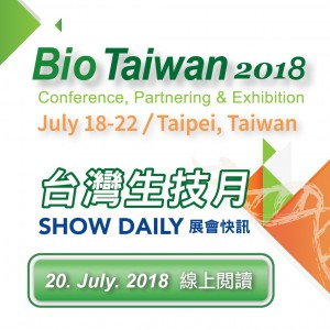 2018showdaily-button-2