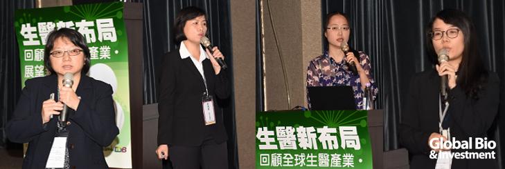 左起:DCC主任王麗茹、DCB產業顧問賴瓊雅、DCB資深產業分析師鄭宇婷、DCB產業分析師陳怡蓁。 (圖片來源:環球生技攝影)