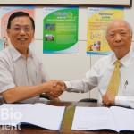 12日,遠東生技與三多士正式簽訂經銷合約。