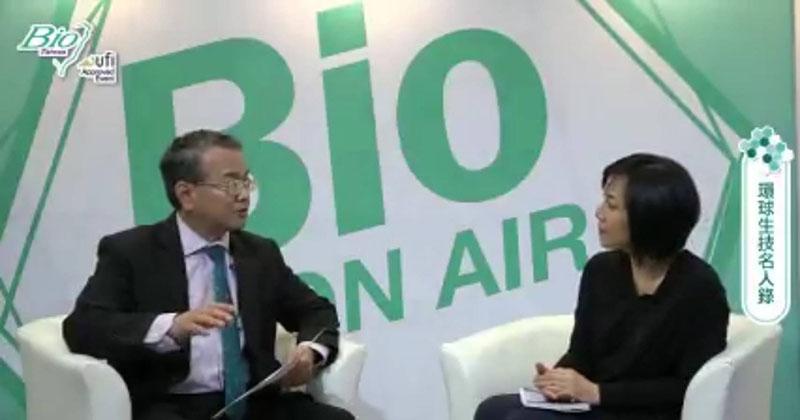 20180720-bioonair-fb