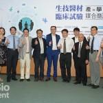 國際產學聯盟(GLORIA) 計畫,聯盟之一的國立陽明大學,首度聚集臺北三家教學醫院與醫材業者,分享臨床實驗實務案例。