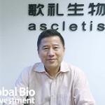 歌禮生物創始人兼執行長吳勁梓。
