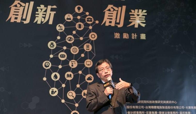 國家實驗研究院科技政策研究與資訊中心 莊裕澤主任