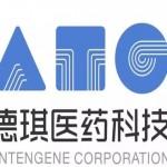 德琪醫藥骨髓瘤mTOR抑制劑於台灣展開二期臨床