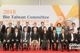 2018行政院BTC會議 將於9月4日登場 引領台灣生醫邁入數位、精準、大數據醫療領域。