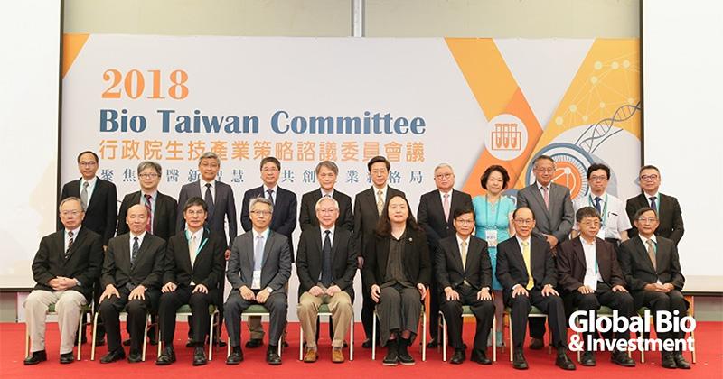 2018行政院BTC會議 將於9月4日登場引領台灣生醫邁入數位、精準、大數據醫療領域。