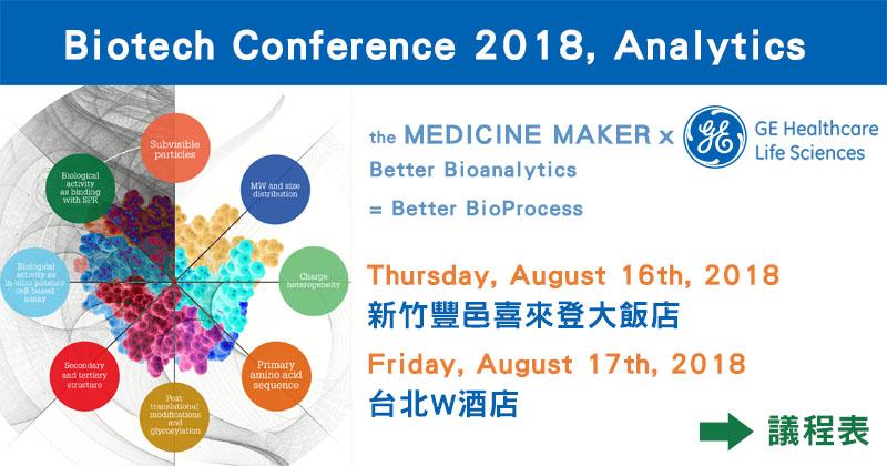 ge-medicine-maker-fb