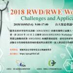 20181005-rwd-fb-800x420