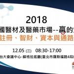 20181205-chingcheng-fb