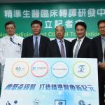 產研醫合體成立臨床轉譯研發中心 以3D列印技術打造客製化醫材平台。(圖片:彭梓涵攝影)