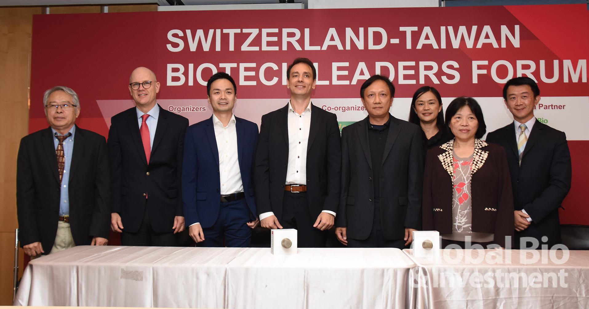 「2018瑞士台灣生技領導人論壇」 帶領台灣生醫產業前進瑞士製藥聚落。(攝影:林嘉慶)