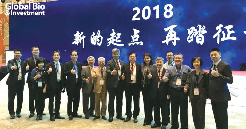 剪影_中國醫藥創新與投資大會2