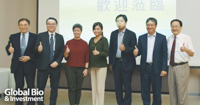 剪影_臺北生技產業高峰論壇
