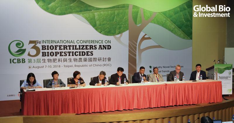 剪影_生物農藥研討會3