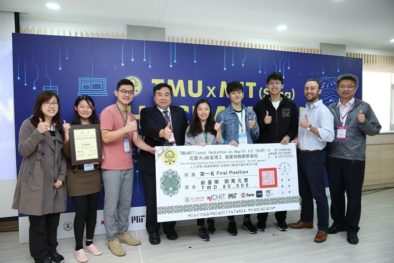 第三屆健康物聯網黑客松冠軍團隊「Hack17」提出Ultrasound Assisting System (超音波人工智慧輔助系統) 照片:台北醫學大學提供