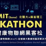 2018 TMU x MIT(Sana) Hackathon-fb