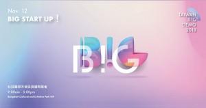 2018 Taiwan BIG Demo-fb