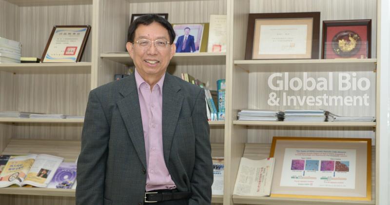 「阿茲海默症新藥開發」計畫主持人 蘇益仁講座教授 (攝影: 環球生技)