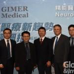 精能醫學植入式電子高階醫才進軍神經調控。(攝影:李林璦)