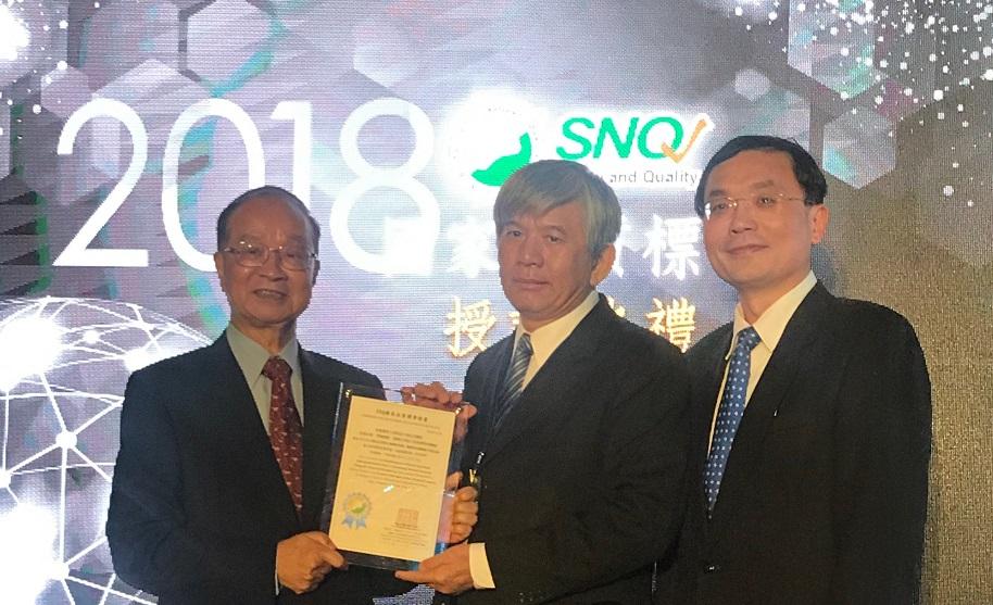 高醫副院長莊萬龍(中)及外科部長郭耀仁(右)今代表獲頒六項SNQ國家品質標章,左為SNQ總召集人陳維昭。 (照片:高雄醫學大學附設中和紀念醫院提供)
