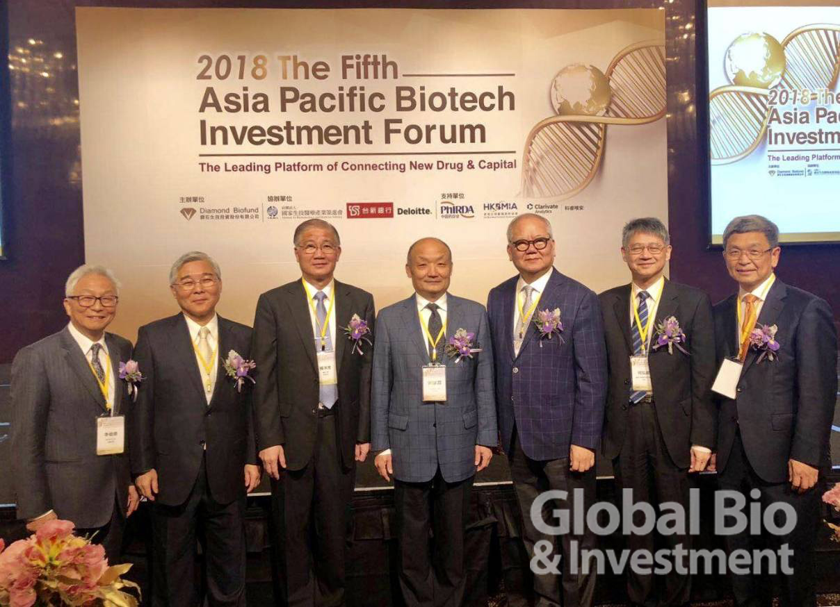 2018亞太生技投資論壇「新藥及國際資本媒合平台」 (攝影:環球生技)