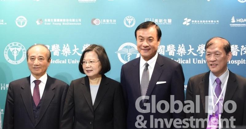 蔡英文總統:台灣是發展醫療產業最好的基地(攝影/李林璦)