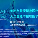 2018-11-23-lhforum-fb