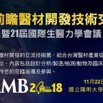 20181124-icmmb-fb