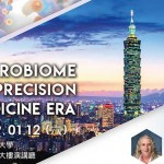 20190112Microbiome-in-Precision-Medicine-Era_01