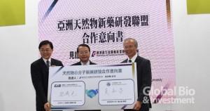 生技中心與高醫大學共同簽約宣示參與亞洲天然物新藥研發聯盟(攝影/李林璦)