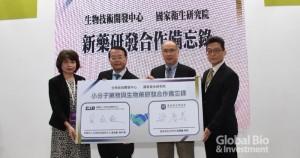 生技中心與國衛院簽署藥物技術共同開發合作備忘錄(攝影/李林璦)