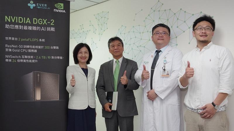 由左至右為NVIDIA全球副總裁暨台灣區總經理邱麗孟、中國醫藥大學副校長蔡輔仁醫師