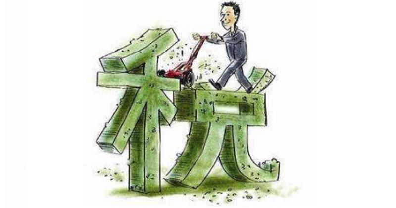 應對中美貿易戰!? 中國進口MRI、CT等醫療設備免徵關稅和增值稅(圖片來源:網路)