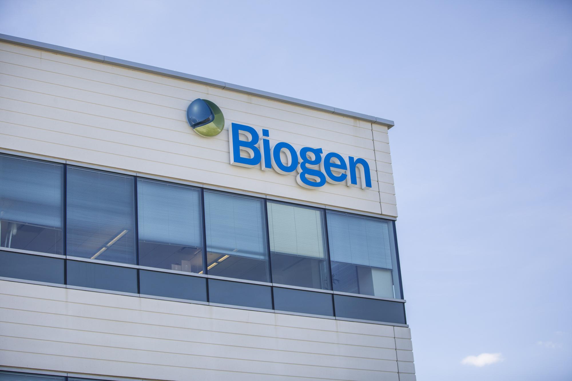 Biogen 8.77億美元收購 基因療法公司Nightstar 擴大罕見眼科疾病產品線。(圖片來源:網路)
