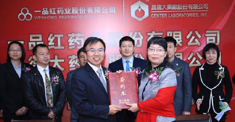 晟德大藥廠總經理許瑞寶(圖左)與一品紅製藥總經理颜稚宏(圖右)