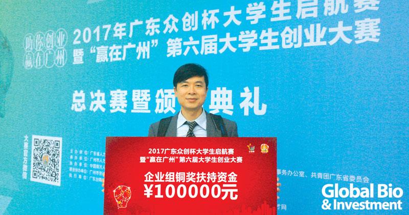桓康布局中國市場,積極參與中國的新創大賽,希望藉此在中國打響知名度。(圖/桓康提供)