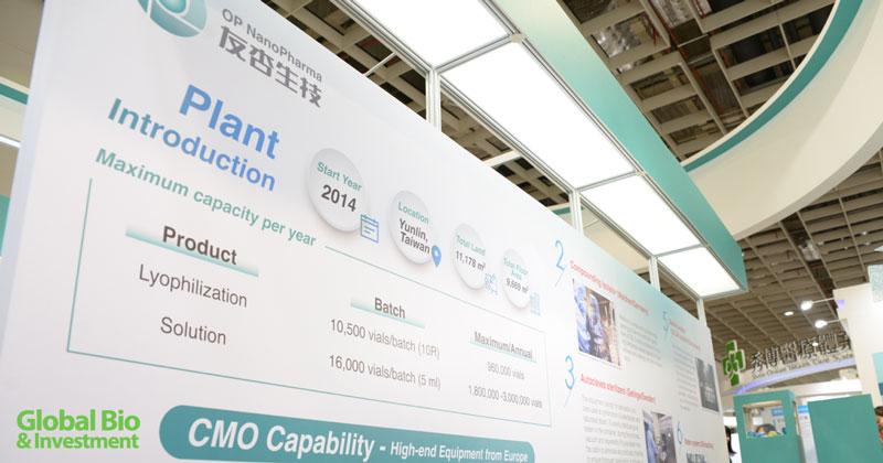 友杏生技展示全臺首座配備國際大廠BOSCH製程設備的ISOLATOR癌症用藥生產線。