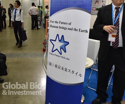 台日企業攜手成立新公司 為臺灣研究者提供多樣研究材料。(環球生技攝影)