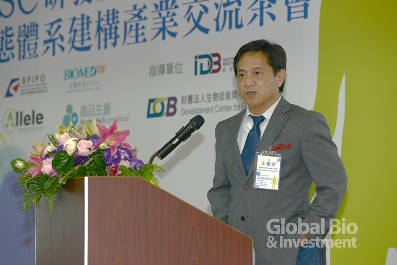 美國Allele 公司CEO 王繼武博士。(攝影:林嘉慶)