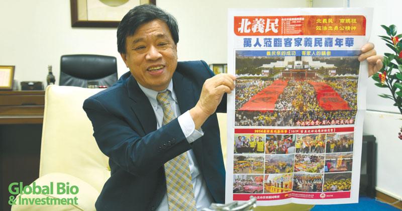 蘇文龍 尖端醫董事長