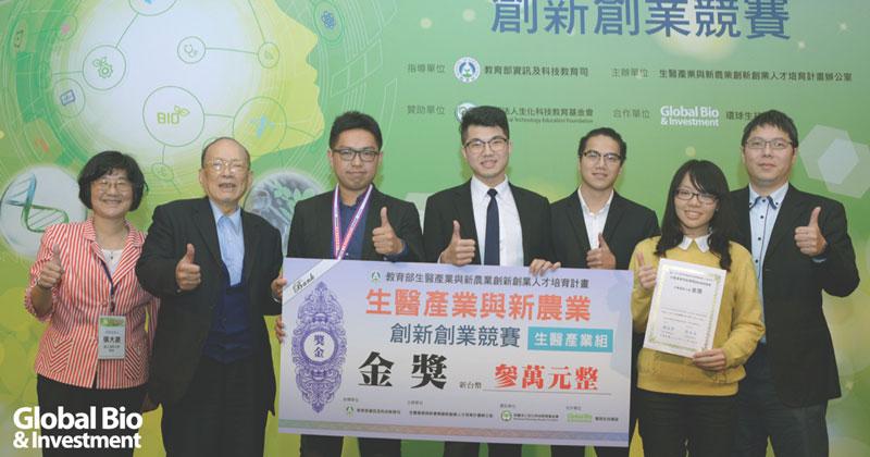 清大捷絡生技的3D組織病理生醫影像系統榮獲生醫產業A組金獎。