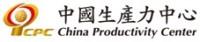 中國生產力中心