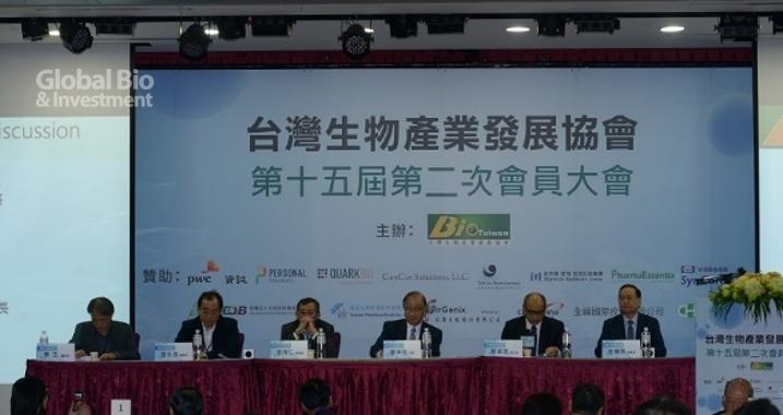 「第15屆台灣生物產業發展協會會員大會」 以法規政策重燃台灣生技產業發展。(攝影:林嘉慶)