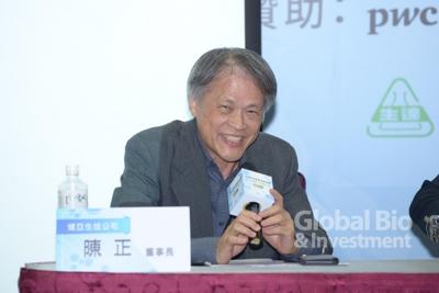 健亞生技公司陳正董事長。(攝影:林嘉慶)