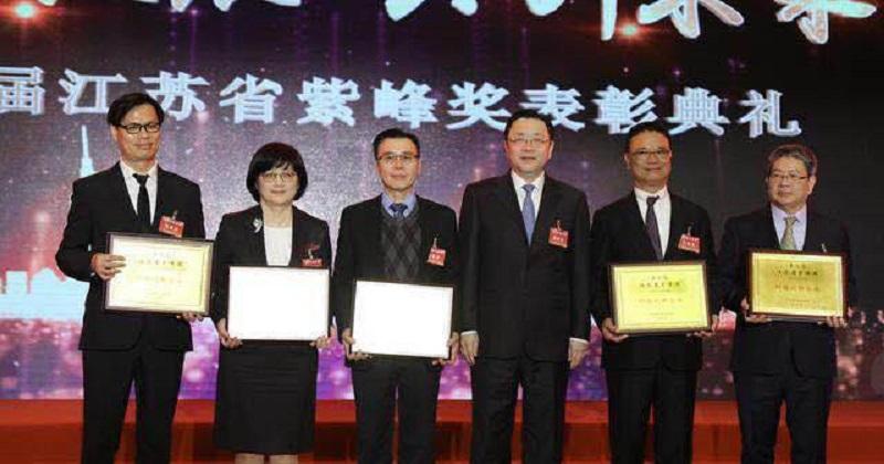 東曜藥業榮獲「紫峰獎」科技創新企業獎