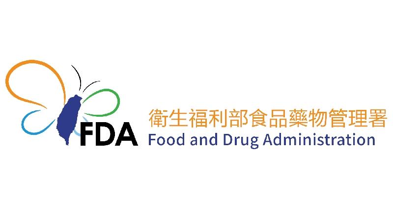 食藥署把關品質「精準醫療分子檢測實驗室」列冊登錄管理正式啟動 (圖片來源:網路)