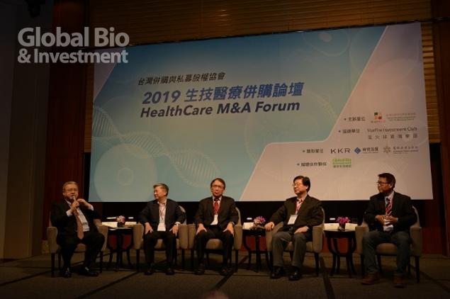 第一場圓桌論壇以「臺灣生物技術產業的結構革新」為題進行探討。