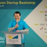 DCB執行長吳忠勳在B2MC Taiwan國際新創論壇暨投資媒合會上致詞。